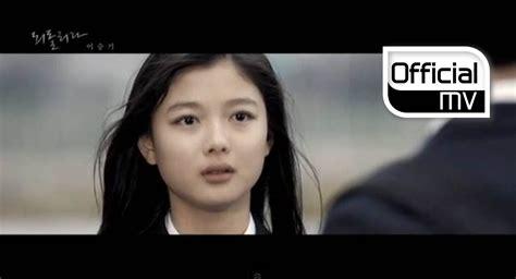 lee seung gi return lee seung gi 이승기 return 되돌리다 mv though not from a