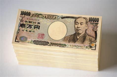 Teh Yen Yen convert south rands to japanese yen