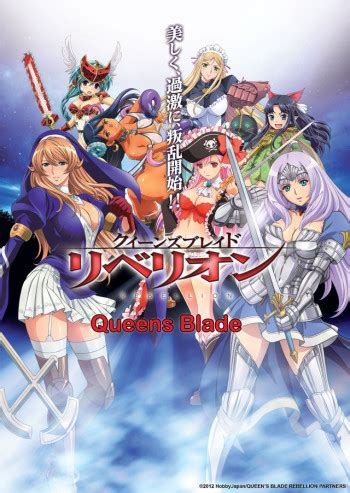 film anime queen blade characters appearing in queen s blade rebellion specials