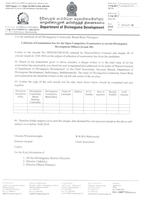 Agreement Letter Sinhala Appointment Letter Sle Free Image Gallery Hospital Appointment Letter Template