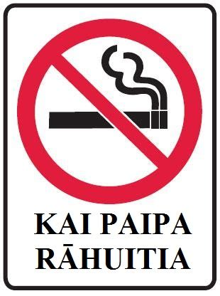 no smoking sign wiki file no smoking sign in maori jpg wikimedia commons