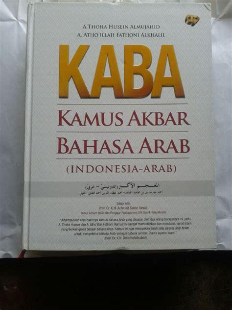 Kamus Santri Baru buku kaba kamus akbar bahasa arab indonesia arab