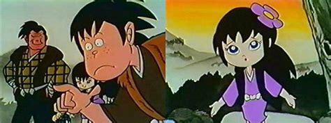 Anime 60s by Sarutobi Sasuke Vintage