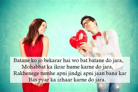 love shayri com love shayari for girlfriends at hellomasti com