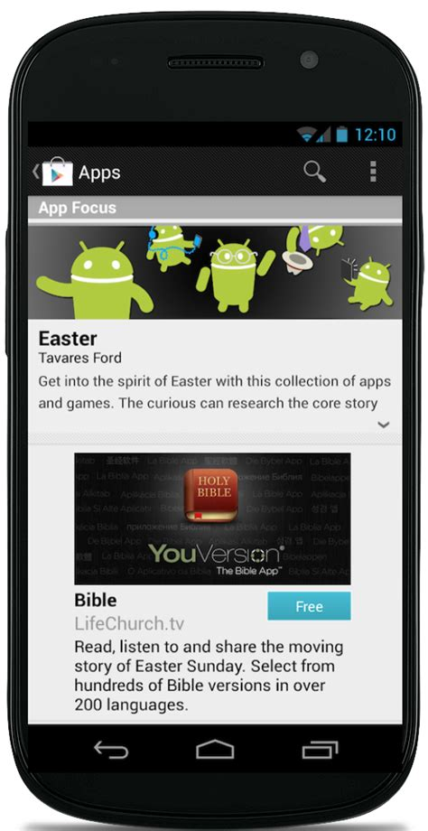 the bible app for android the bible app featured in the play store for easter youversion