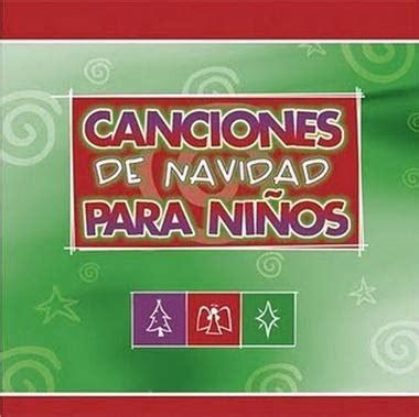 cancin de navidad eso 8468209791 los duendes y hadas de ludi importancia de los villancicos