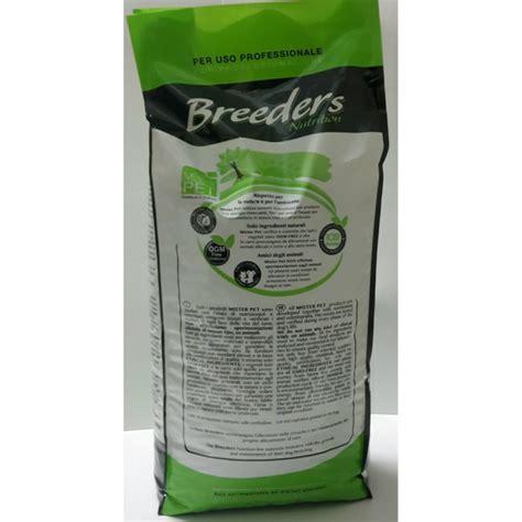 Maxi Cat 20kg mister pet breeders holistic fresh medium e maxi chicken 20kg