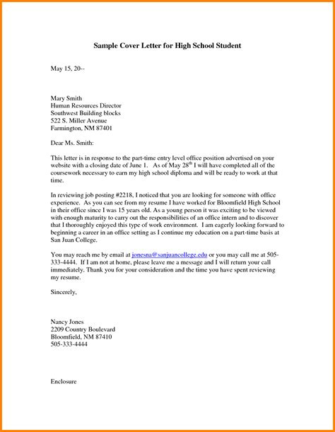 Cover Letter For Posted On Website by 7 Letter For School Sle Ledger Paper