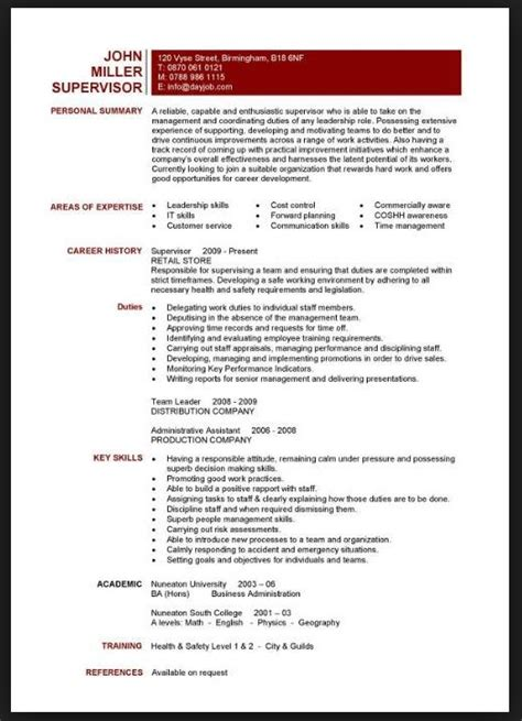 sle of a resume for teachers skills section of resume for teachers resume