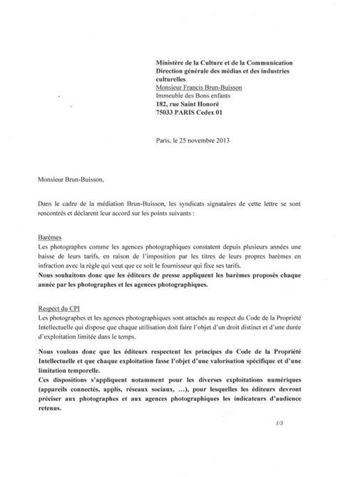 Lettre De Recommandation Bonne Conduite Cp Lettre De 5 Organisations Professionnelles Au Minist 232 Re De La Culture A L Oeil