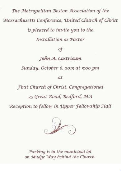 invitation letter to pastor appreciation 11 beautiful sle pastor appreciation invitation letter