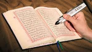 Mushaf Al Qur Anku For Table hukum orang nasrani menyentuh mushaf catatan mengenal
