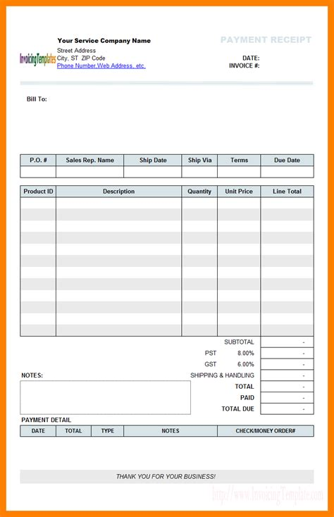 word receipt templates 2007 6 indian hotel bill format in word edu techation