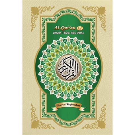 Mushaf Al Qur Anku For Table al qur anku al qur an terjemah 15 baris ayat pojok
