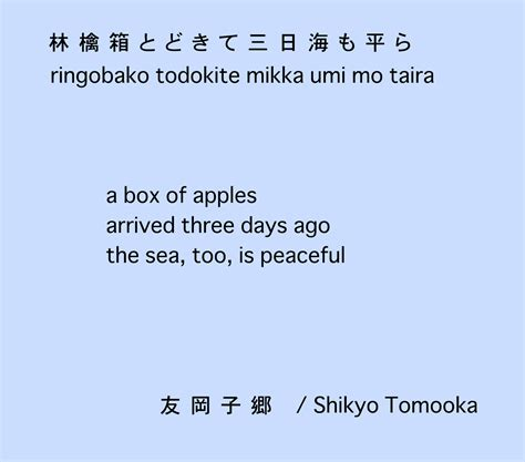 haiku of and war oif perspectives from a s books japanese haiku r r
