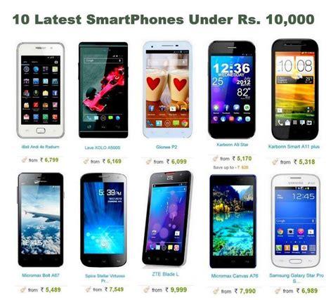 nokia mobile phone under 10000 price nokia latest mobile phones under 15000 smartphones under