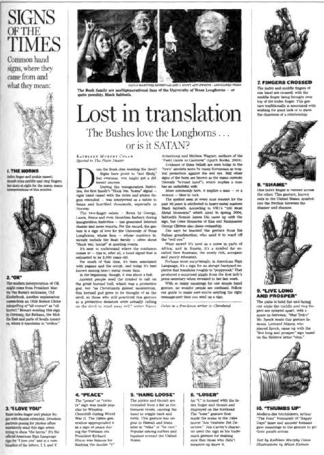 illuminati gestures codex magica 7