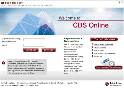 cib bank login security tips and information security
