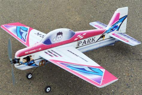 Kaos 3d Genethics Aerobatic Big Size crash resistant big park 1100 3d epp for 3d