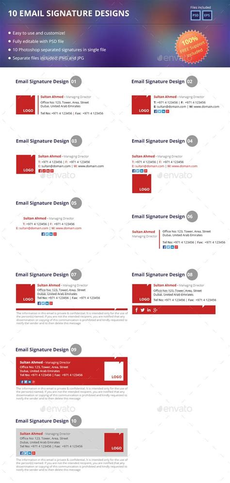 email signature template 68 html email signatures download use