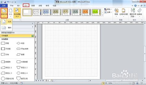 visio 2010 iso visio 2010 iso best free home design idea inspiration