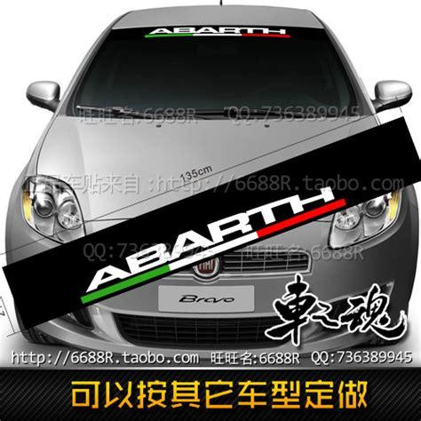 abarth sticker classic cars