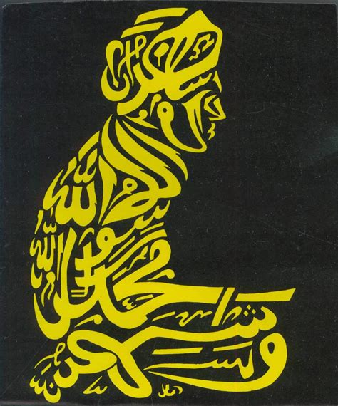 wallpaper kaligrafi bagus aneka info gambar kaligrafi syahadat