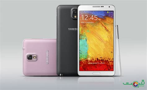 best price samsung galaxy note 3 samsung galaxy note 3 price and specs new phablet phone