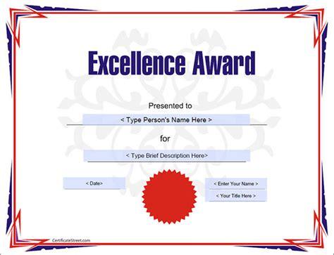 printable certificates  students printable
