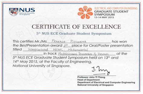 certification letter nus of chengkuo awards