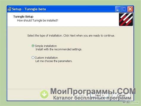 how to update tunngle tunngle для windows 10 скачать бесплатно русская версия