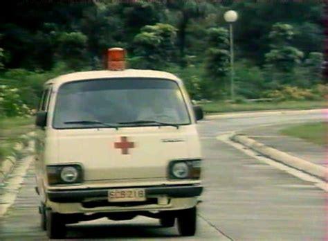 1977 Toyota Hiace Imcdb Org 1977 Toyota Hiace H20 In Quot Slash 1984 Quot