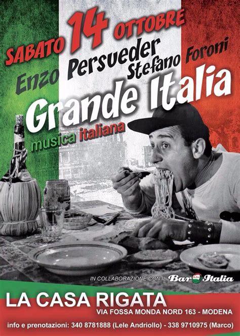 casa rigata modena la casa rigata ristorante italiano modena