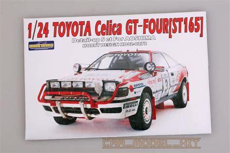 Hasegawa 1 24 Toyota Celica Gt Four W Ski Version Scale Model Kit Age toyota celica gt four st165 detail up set for aoshima