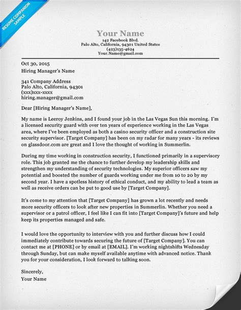 cover letter for security guard security guard resume template 5