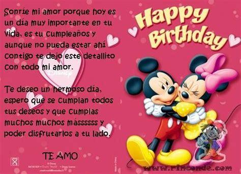 imagenes de happy birthday a mi novio feliz cumpleanos mi amor hombre google search birthday