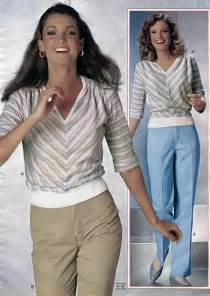 1980s women s fashion pictures