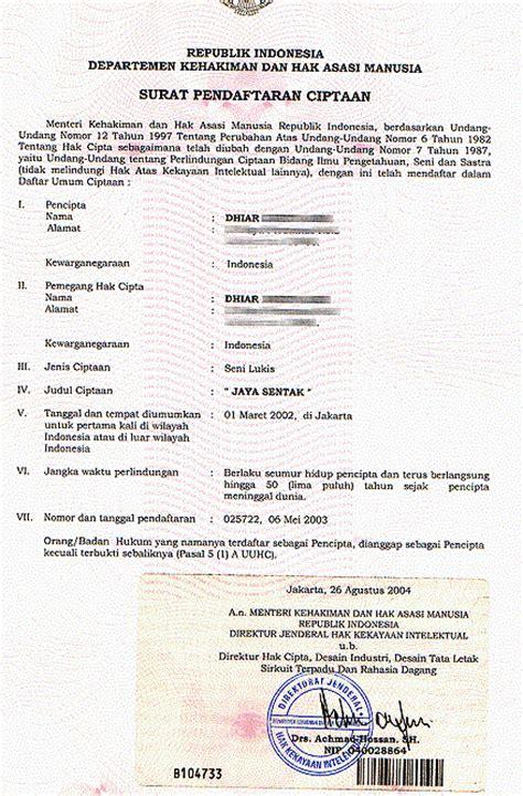 contoh contoh dokumen penawaran proyek pengadaan dan
