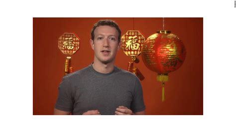zuckerberg new year zuckerberg gives new year s greeting in mandarin