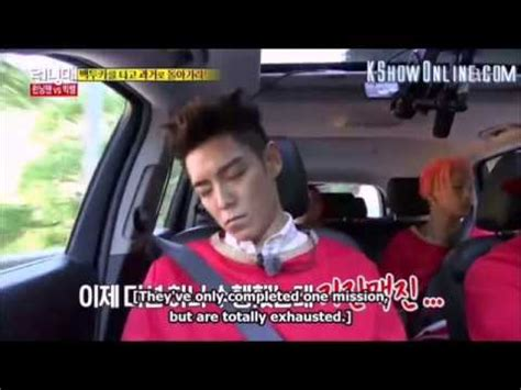 running in sleep bigbang sleeping in running ep250