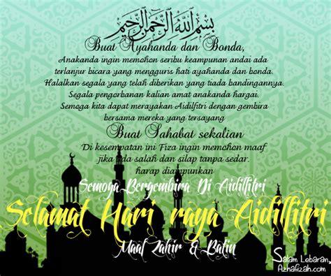 hari raya aidilfitri 2015 and 2016 malaysia public holidays hari raya aidilfitri 2015 and 2016 malaysia public