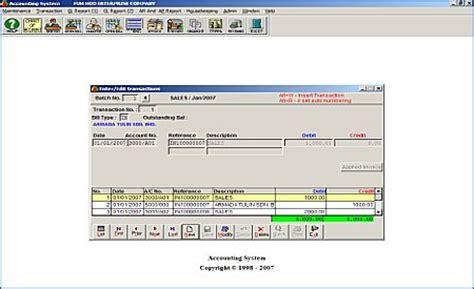 emas software mim system marketing mim sofware sdn bhd emas software