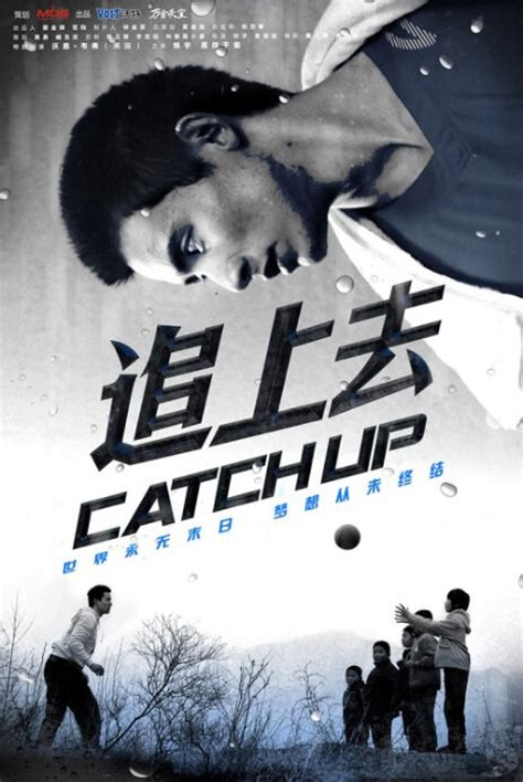 catch up film four photos from catch up 2013 movie poster 2 chinese movie