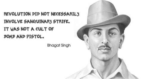 bhagat singh mobile wallpapers wallpaper hd  uploaded  harish wallpaper id