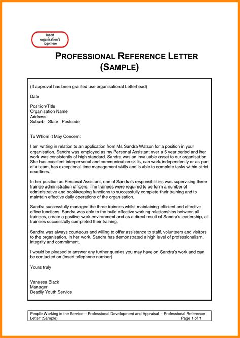 11 standard reference letter nurse resumed