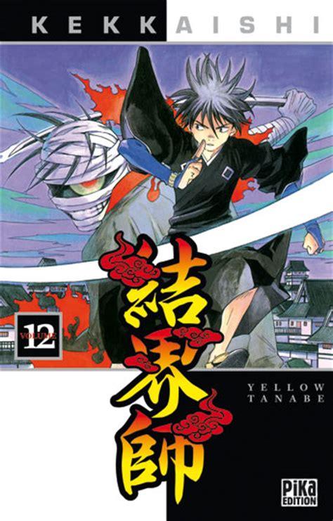 kekkaishi vol 12 vol 12 kekkaishi news
