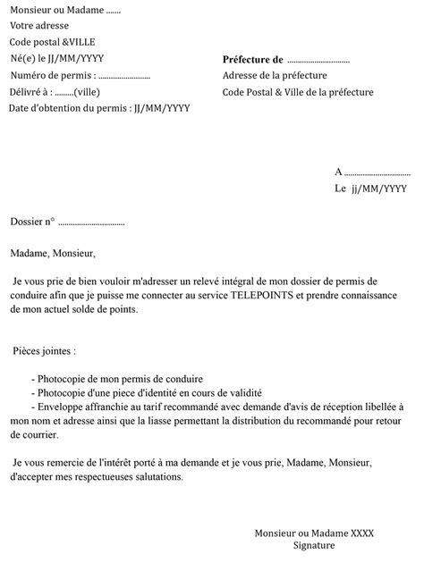 lettre de demande d indulgence retrait de point permis 224 points