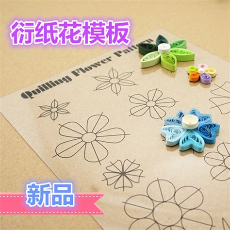 templates for quilling popular quilling patterns buy cheap quilling patterns lots