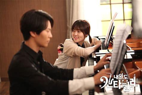 film korea guru piano naeil s cantabile asianwiki