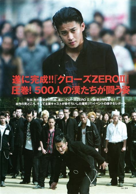 film action genji best 25 crows zero ideas on pinterest film crows zero